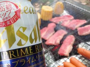 久宝寺緑地 BBQ