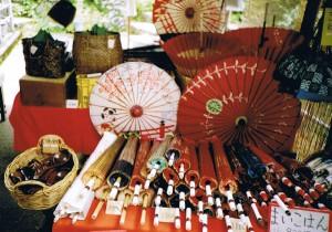 京都・大原・観光