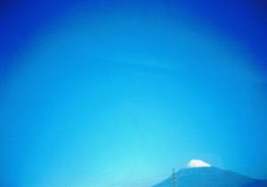富士山 柿本大治司法書士・行政書士事務所