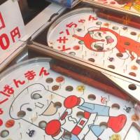 スマートボール 神須牟地神社