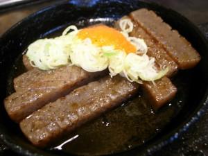 コンニャク焼き 芦川