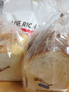 コペンハーベスト 食パン