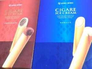 シガール アイスクリーム