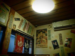 京橋 上杉屋