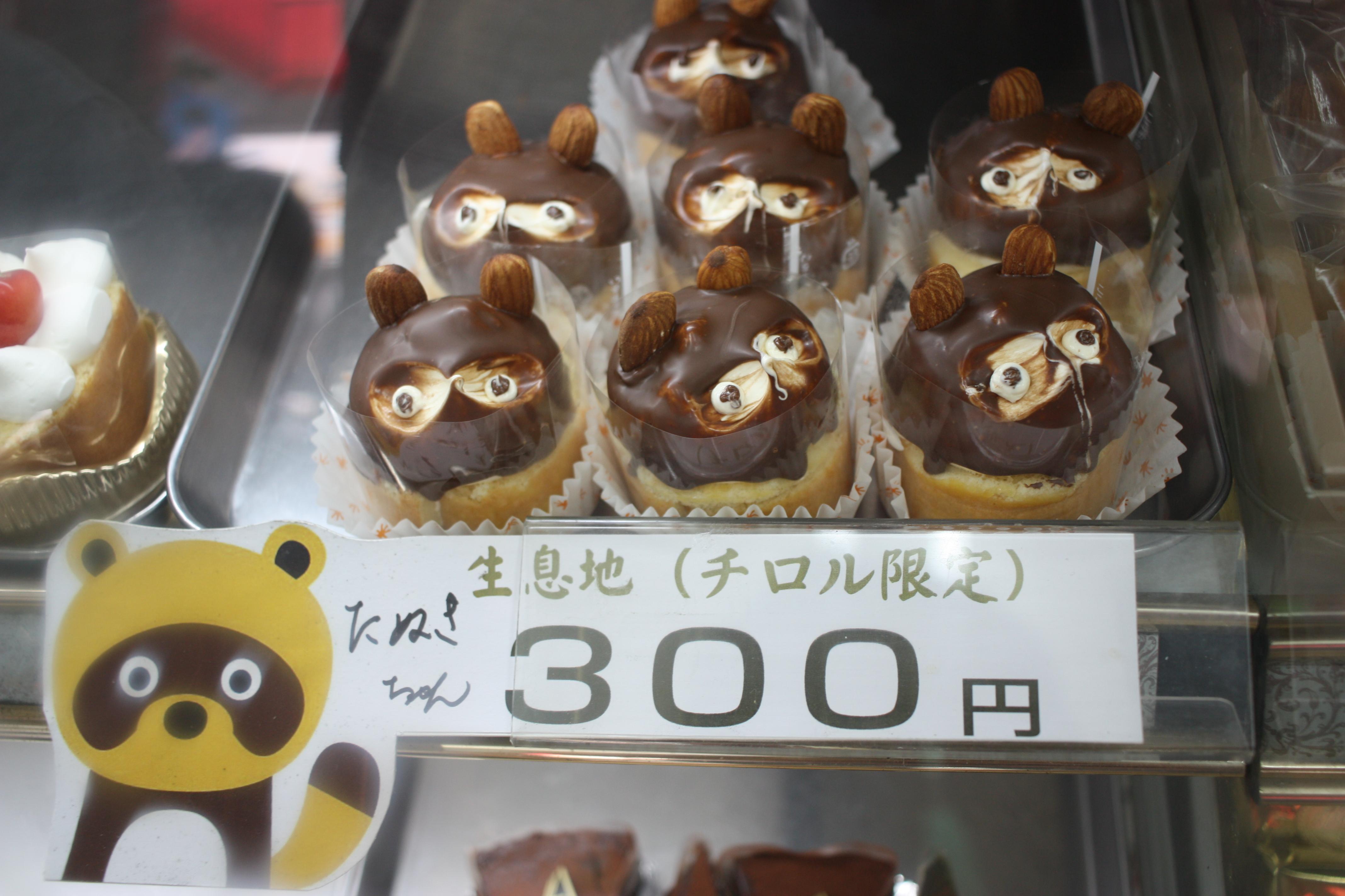たぬきケーキ 大阪府住吉区「洋菓子の店チロル」