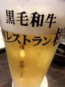 黒毛和牛 焼肉レストラン松井