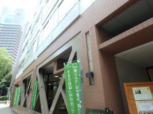 杣soma(ソーマ)