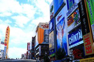 グリコの看板 大阪