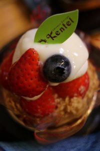 ケンテル 練乳苺のパイタルト