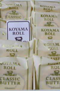 コヤマロールのクラシックバター