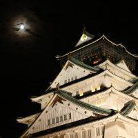 大阪城 満月
